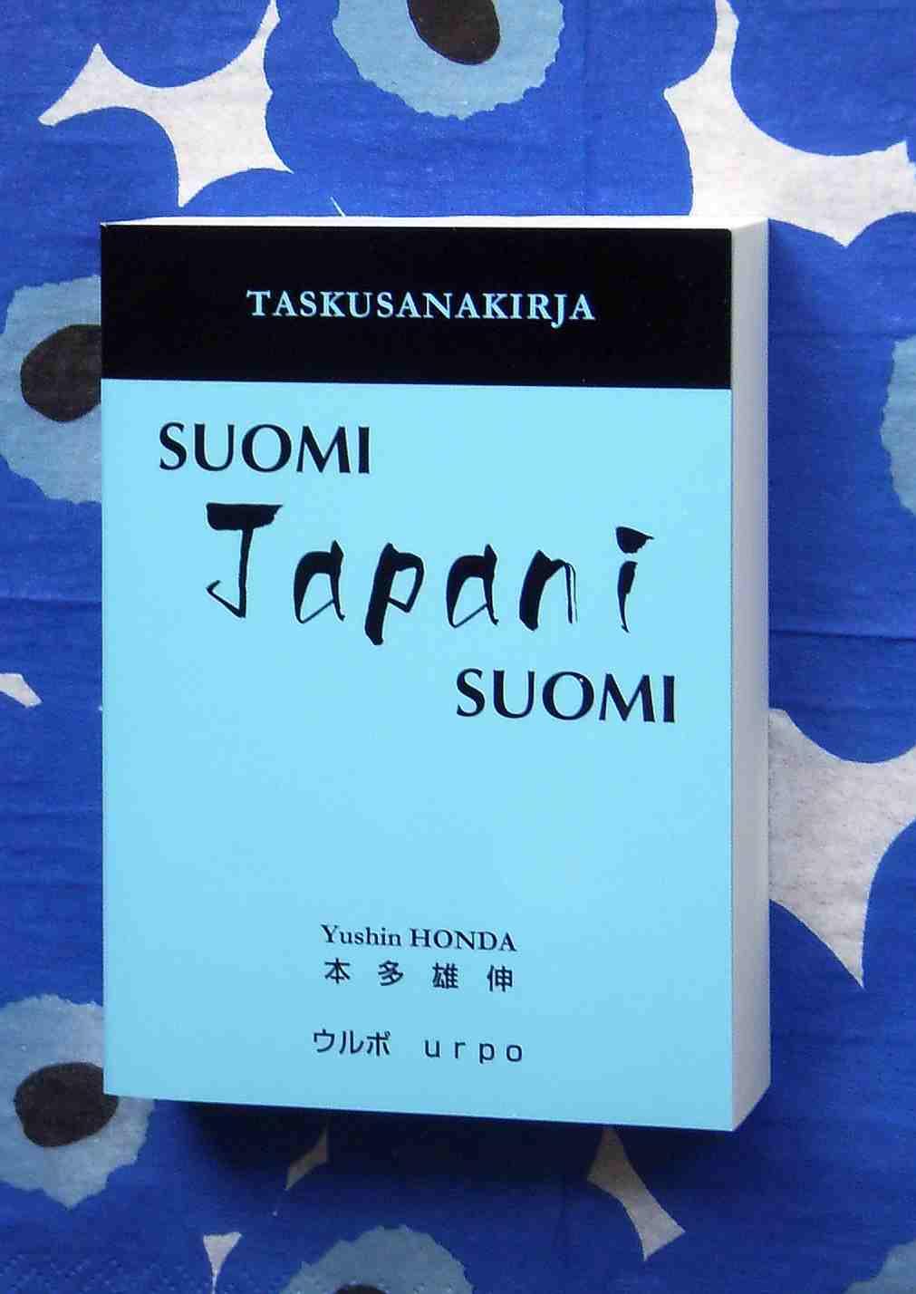 Suomi japani sanakirja