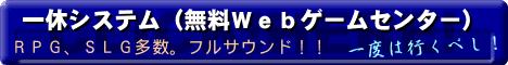 無料オンラインゲーム・MMORPG・無料ゲーム